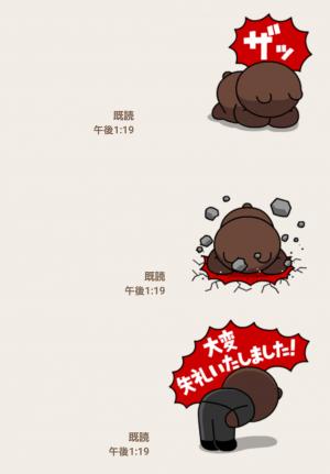 【公式スタンプ】謝罪のプロ!LINEキャラクターズ スタンプ (5)