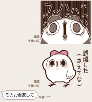 【人気スタンプ特集】めんトリ 妹の襲来2 スタンプ (7)