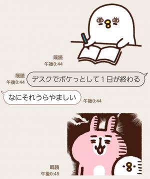 【公式スタンプ】ゆるっと動く!カナヘイのピスケ&うさぎ スタンプ (5)