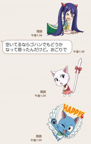 【公式スタンプ】FAIRY TAIL 動く!スタンプ (5)
