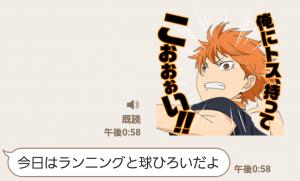 【音付きスタンプ】ハイキュー!!しゃべるスタンプ!! スタンプ (7)