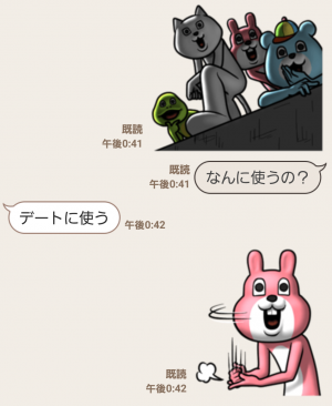 【人気スタンプ特集】目が笑ってない着ぐるみたち 3 スタンプ (6)