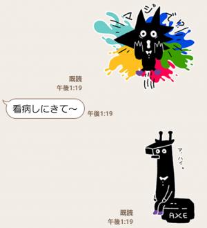 【隠し無料スタンプ】まっくろけもの スタンプ(2016年05月22日まで) (5)