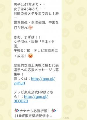 テレビ東京1