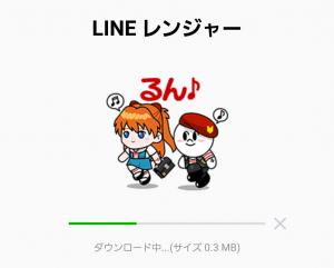 【限定無料スタンプ】LINE レンジャー スタンプ(2016年03月31日まで) (3)