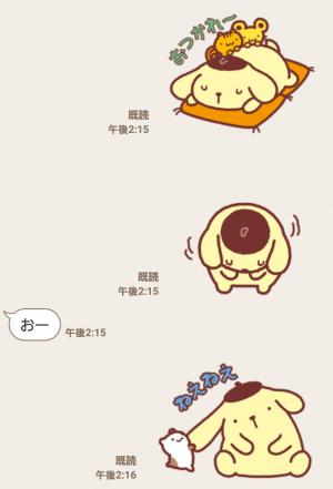 【公式スタンプ】動く♪ ポムポムプリン スタンプ (3)