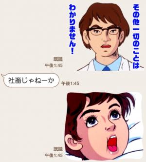 【人気スタンプ特集】チャージマン研! スタンプ (7)