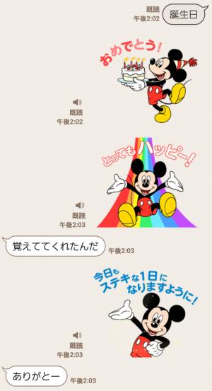【音付きスタンプ】しゃべって動く!ミッキーマウス スタンプ (6)