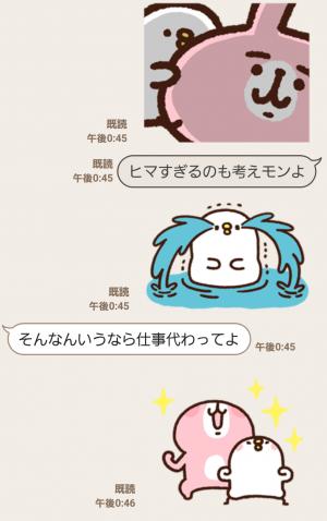 【公式スタンプ】ゆるっと動く!カナヘイのピスケ&うさぎ スタンプ (6)