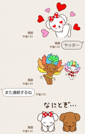 【限定無料スタンプ】ワンケルくん&ワンケル子ちゃん スタンプ(2016年03月28日まで) (9)