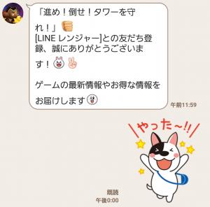 【限定無料スタンプ】LINE レンジャー スタンプ(2016年03月31日まで) (5)