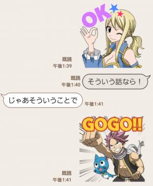 【公式スタンプ】FAIRY TAIL 動く!スタンプ (6)