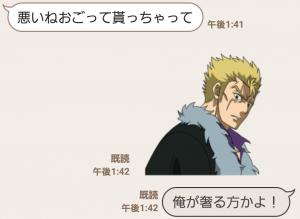 【公式スタンプ】FAIRY TAIL 動く!スタンプ (7)