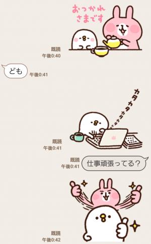 【公式スタンプ】ゆるっと動く!カナヘイのピスケ&うさぎ スタンプ (3)