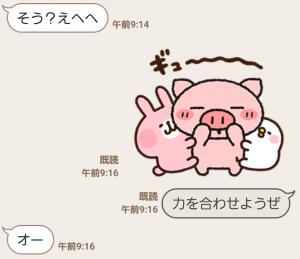 【公式スタンプ】3 (6)