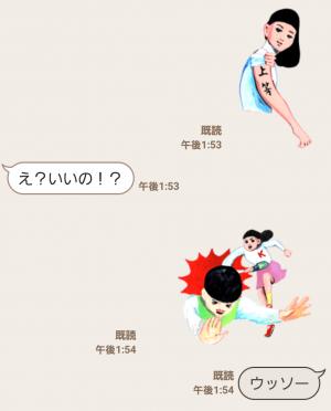 【公式スタンプ】わりと動く!五月女ケイ子スタンプ (6)