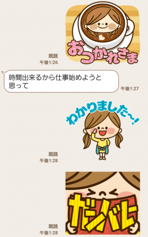 【公式スタンプ】動く!かわいい主婦の1日 スタンプ (4)