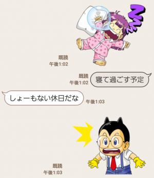 【公式スタンプ】Dr.スランプ アラレちゃん動くスタンプ (4)