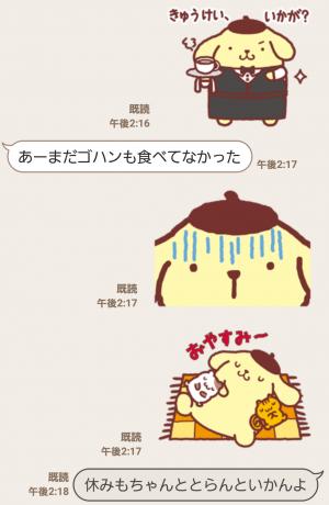 【公式スタンプ】動く♪ ポムポムプリン スタンプ (4)