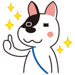 【無料スタンプ速報:隠しスタンプ】全16種類☆「たま丸」スタンプ(2016年05月29日まで)