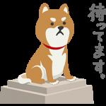 【無料スタンプ速報:隠しスタンプ】かわいすぎる愛情表現 スタンプ(2016年06月29日まで)