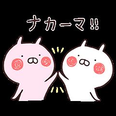 【無料スタンプ速報】うさまるといっしょ スタンプ(2016年04月18日まで)