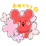 【無料スタンプ速報】16種★ゆるふわチューイチ スタンプ(2016年03月28日まで)