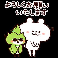 【無料スタンプ速報】スタディオクリップ イット×ゆるくま スタンプ(2016年04月11日まで)