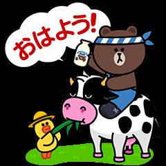 【無料スタンプ速報:隠しスタンプ】[LINE ブラウンファーム]農場ライフ スタンプ(2016年04月13日まで)
