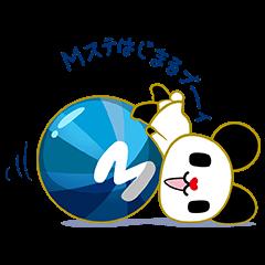 【無料スタンプ速報:隠しスタンプ】Mステ×ゴーちゃん。コラボスタンプ(2016年06月13日まで)