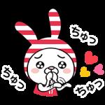 【無料スタンプ速報:隠しスタンプ】しまうさ スタンプ(2016年06月13日まで)