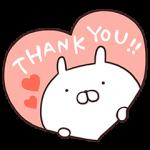 【隠し無料スタンプ】限定!うさまるから愛をこめて スタンプ(2016年05月29日まで)