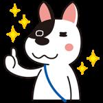 【隠し無料スタンプ】全16種類☆「たま丸」スタンプ(2016年05月29日まで)