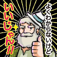 【人気スタンプ特集】「アルプスの少女ハイジ」ちゃらおんじ編2 スタンプ