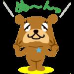 【限定無料スタンプ】 [.st]×動くレピ丸!全16種 スタンプ(2016年04月04日まで)