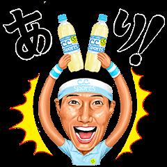 【無料スタンプ速報:隠しスタンプ】松岡修造のスポーツに、これアリ!スタンプ(2016年06月05日まで)
