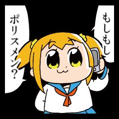 【人気スタンプ特集】ポプテピピック2 スタンプ