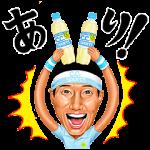 【隠し無料スタンプ】松岡修造のスポーツに、これアリ!スタンプ(2016年06月05日まで)