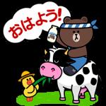 【隠し無料スタンプ】[LINE ブラウンファーム]農場ライフ スタンプ(2016年04月13日まで)