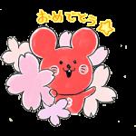 【限定無料スタンプ】16種★ゆるふわチューイチ スタンプ(2016年03月28日まで)