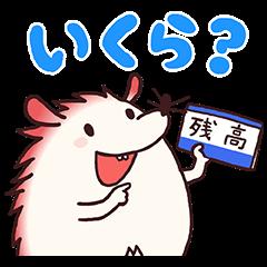 【隠し無料スタンプ】みずっちの教えて!スタンプセット3 スタンプ(2016年06月09日まで)