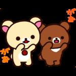 【公式スタンプ】リラックマ~コリラックマと新しいお友達~ スタンプ