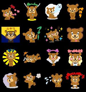 【無料スタンプ速報】 [.st]×動くレピ丸!全16種 スタンプ(2016年04月04日まで)