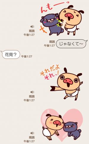 【音付きスタンプ】春パンツ♪踊るパンパカパンツ スタンプ (5)