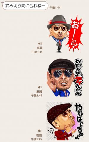 【音付きスタンプ】イイネ!クレイジーケンのスタンプ (3)