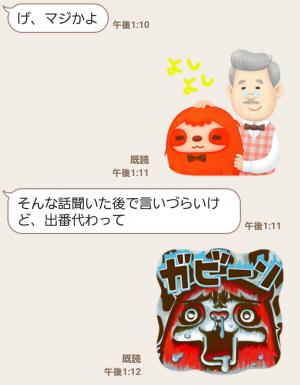 【限定無料スタンプ】アンドーくん スタンプ(2016年05月16日まで) (7)