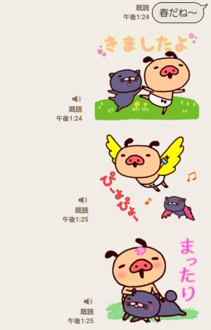 【音付きスタンプ】春パンツ♪踊るパンパカパンツ スタンプ (3)