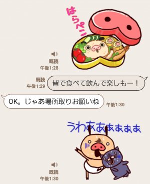 【音付きスタンプ】春パンツ♪踊るパンパカパンツ スタンプ (7)