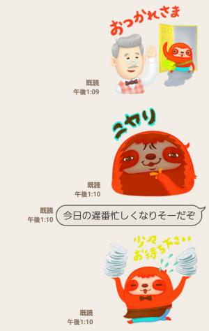 【限定無料スタンプ】アンドーくん スタンプ(2016年05月16日まで) (6)