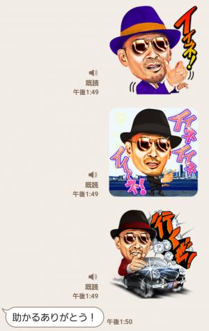 【音付きスタンプ】イイネ!クレイジーケンのスタンプ (7)